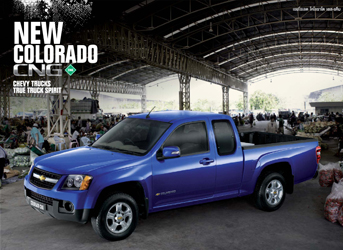 Chevy Colorado released in CNG